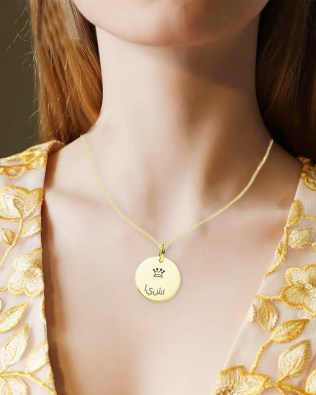 Disc Arabic Name Necklace Silver 18k Gold Plated