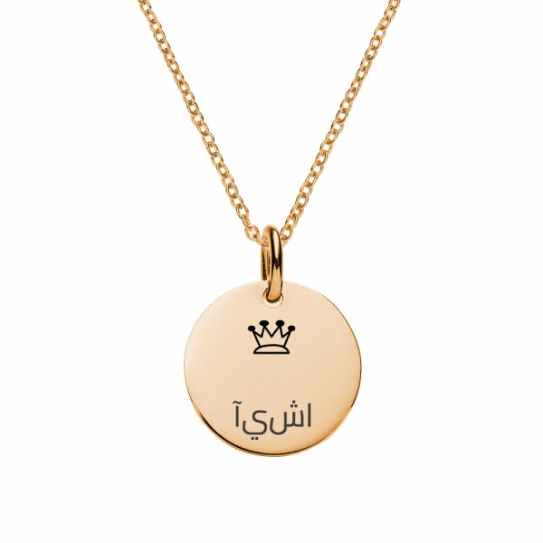 disc name necklace engrave name rose gold silver