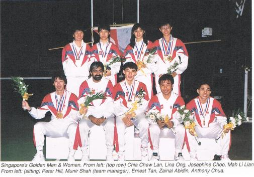 SEA Games 1991 gold medalists in Manila plus as stated below photo