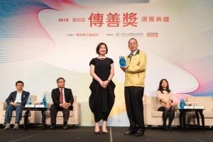 Read more about the article 傳善獎簡介影片上線 「蘭智暖陽  照亮身心障礙」