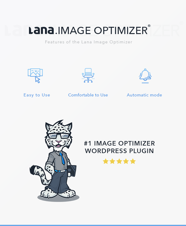 Lana Image Optimizer