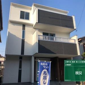 清須・須ヶ口の家第二