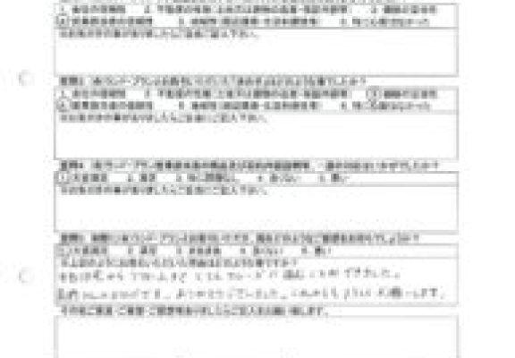 今回の件で、高野さんって凄い丁寧な不動産屋さんだったのだと気付かされました!!(砺波市高儀新 中古住宅購入 O.M様)
