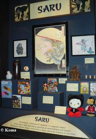 New Spirited Beasts Exhibit In Epcots Japan Pavilion AllEars Team Blog