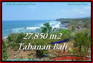FOR SALE Magnificent LAND IN Tabanan Selemadeg BALI TJTB229