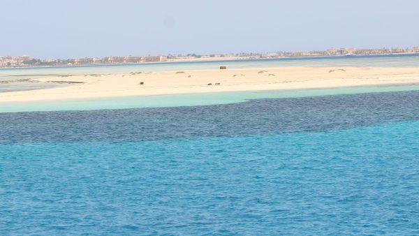 Ausflug Super Utopia von Hurghada