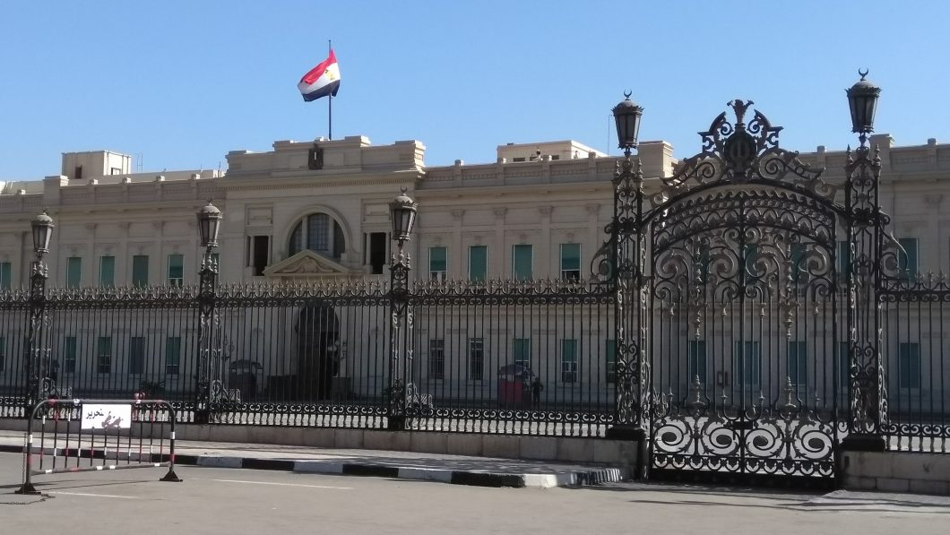 Cairo Governorate in Egypt