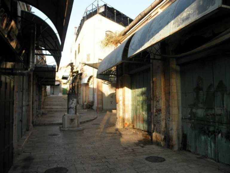 Muristan, Jerusalem