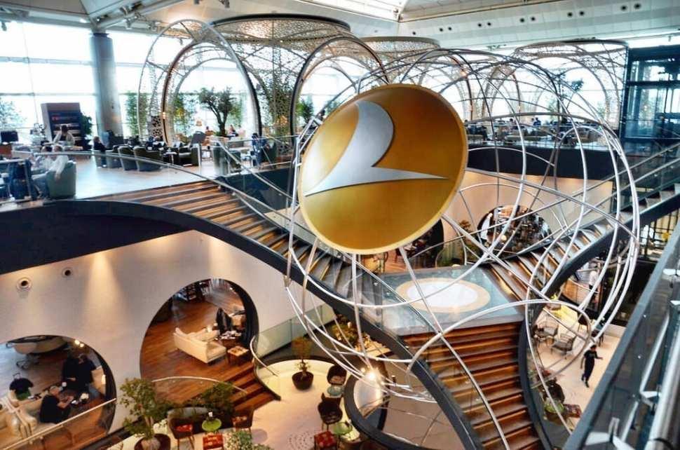 Turkish Airlines Lounge Istanbul Turkey