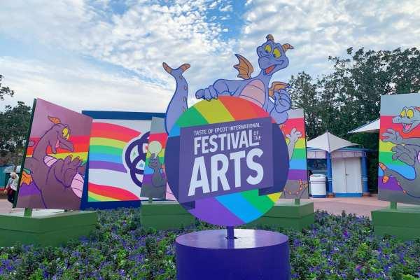 Florida Epcot Disney World