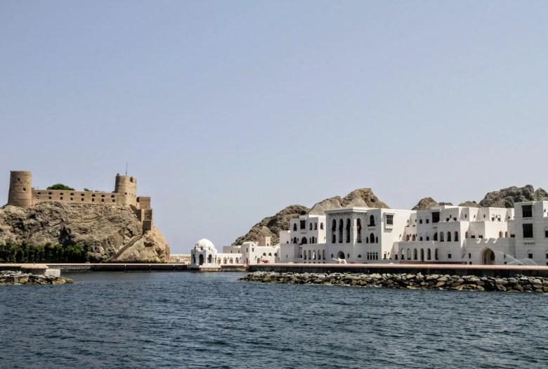 Al Alam Palace and Al Jalali Fort in Old Muscat, Oman