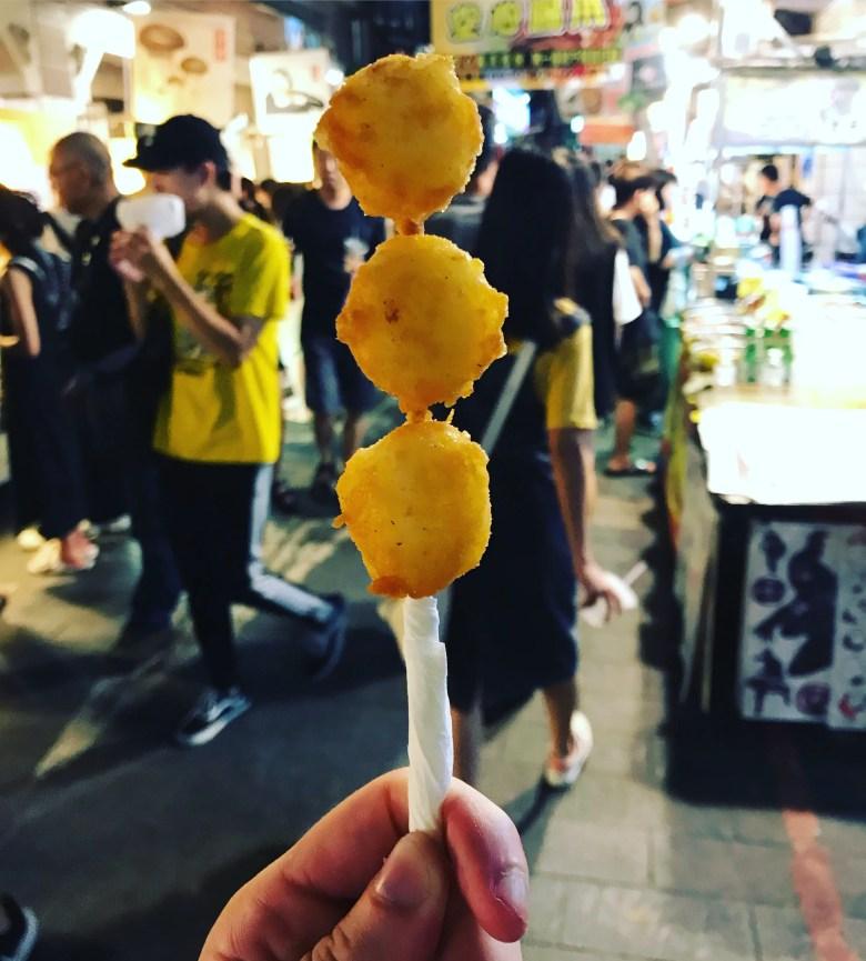 Fried milk, Taipei, Taiwan