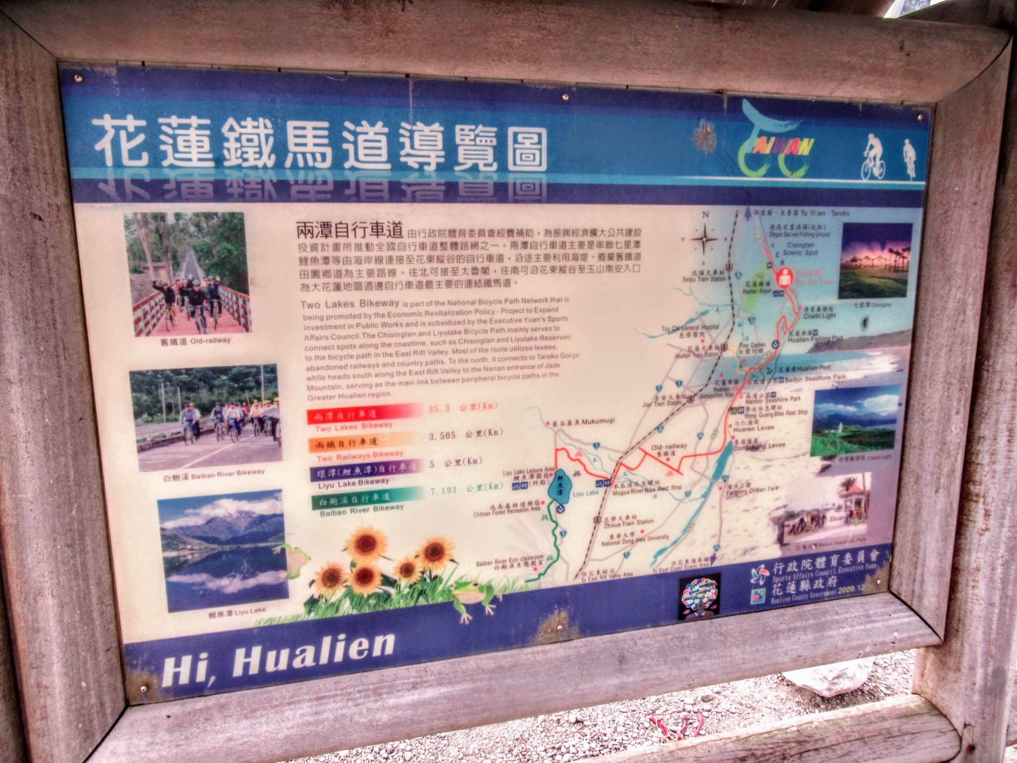 Map of Taroko Gorge, Hualien, Taiwan