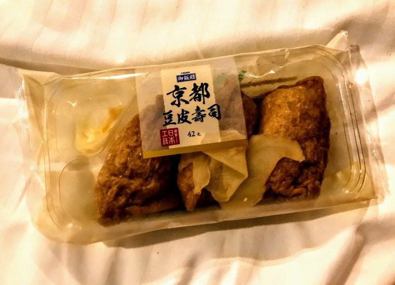 Fried tofu, Taipei, Taiwan