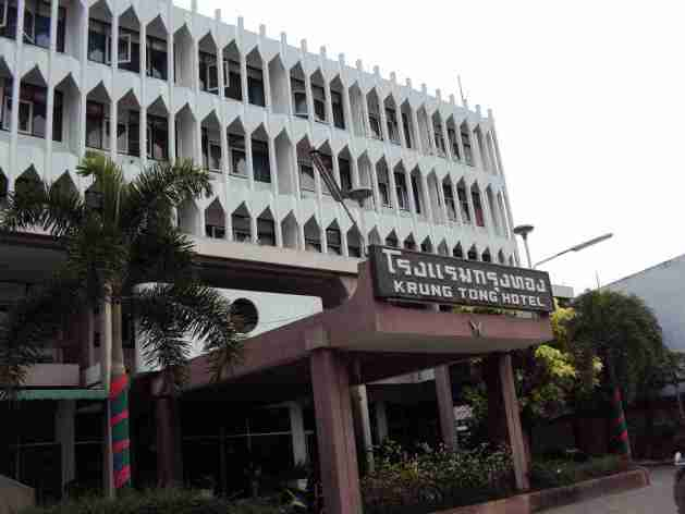 Krung Tong Hotel in Ubon
