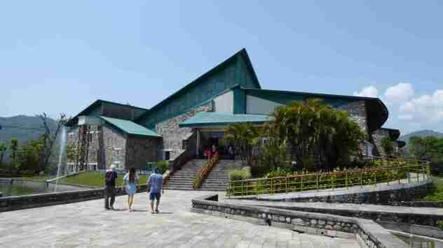 Mountain Museum