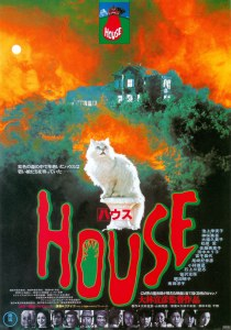 House_1977_poster