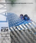 LAM-Aug13_Cover