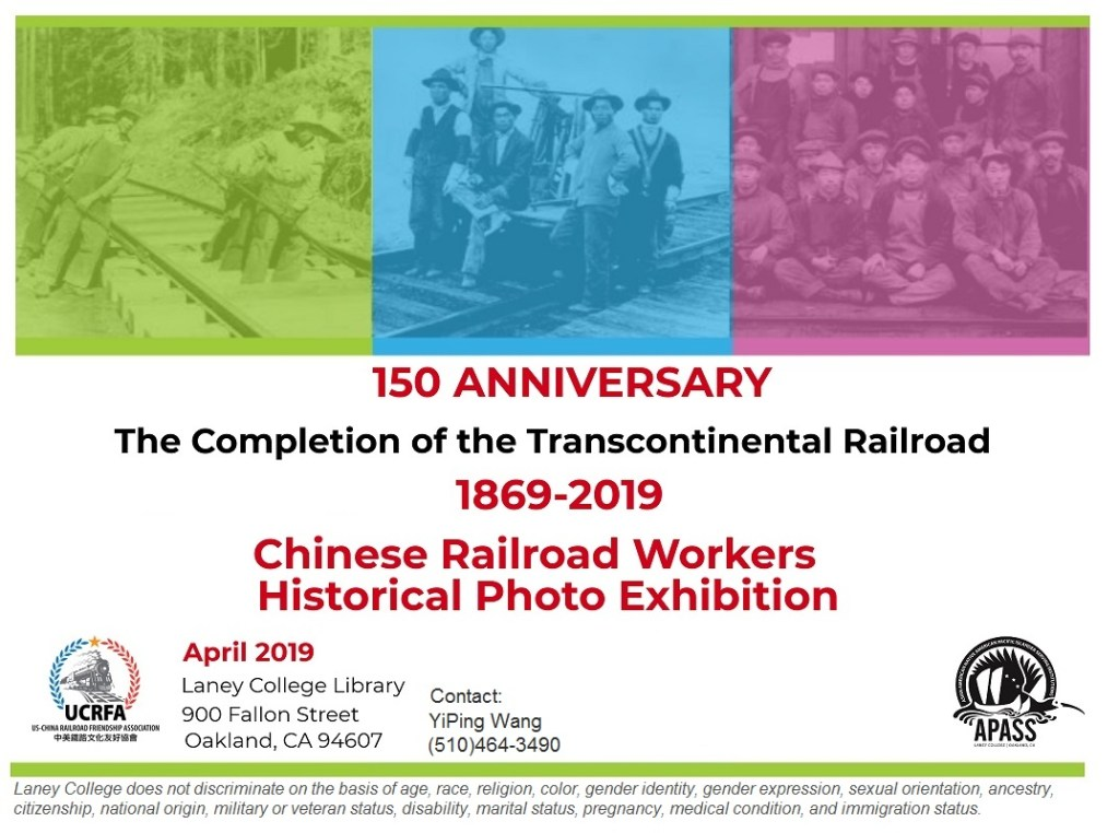 Chinese Railroad Worker flyer