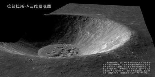 Detail kawah yang dihasilkan dalam foto yang diambil Chang'e 2. Kredit: CNSA / China Lunar Exploration Program