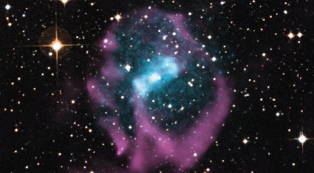 Circinus X-1, bintang ganda sinar-X termuda yang pernah ditemukan! Umurnya kurang dari 4.600 tahun! Kredit: NASA/CXC/Univ. Wisconsin-Madison/S.Heinz dkk/CSIRO/ATNF/ATCA.