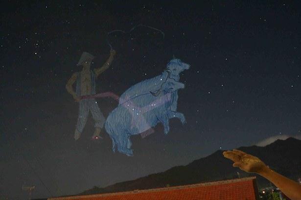 Orion atau rasi Wlauku. kredit: Nggieng