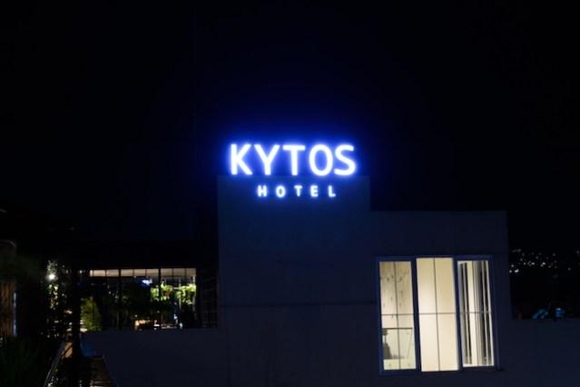 Hotel Kytos. Kredit: Edward Taufiqurrahman.