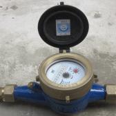 Đồng hồ nước R15