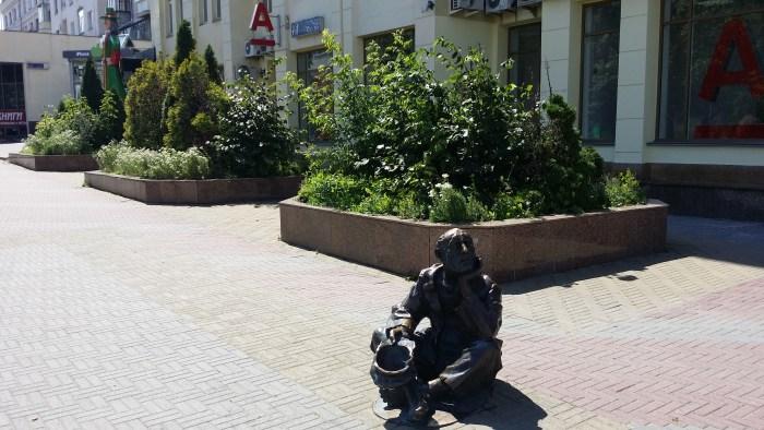Городская скульптура на ул. Кирова