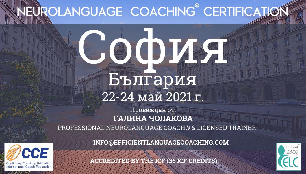 Neurolanguage® Coaching