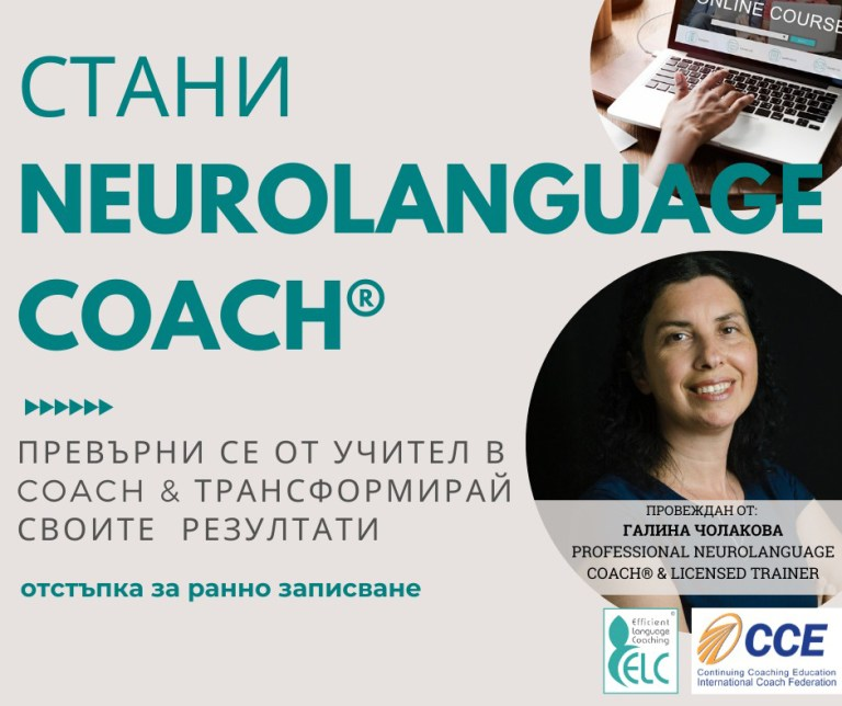 Neurolanguage Coaching® Certification Programme
