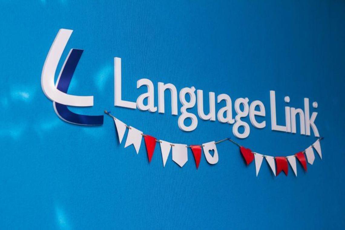 Language Link Ростов