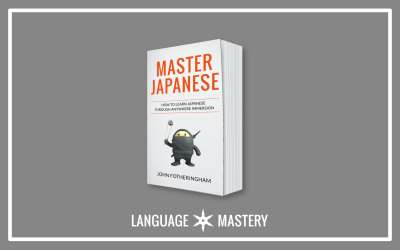 Master Japanese Now Available in Paperback from Amazon!