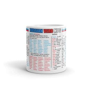 russian language mug
