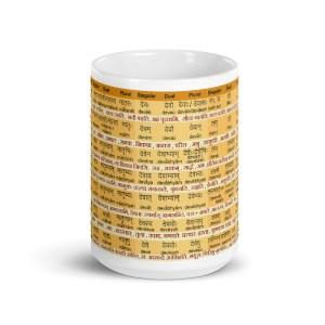 Sanskrit Mug