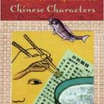 China1(eaters)