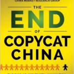 china7(copycat)