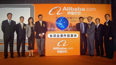Press commentary: Alibaba announces SVOD service in China