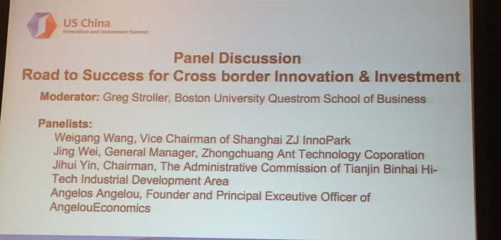 Panel Moderator: Inaugural US China Innovation and Investment Summit