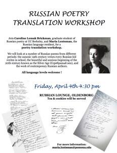 Poetry_Workshop_4_4