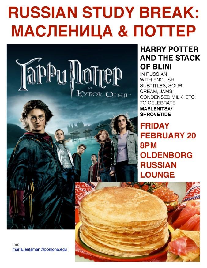 Potter Blini Feb 20