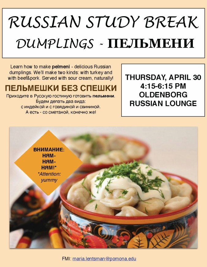 Study break_Dumplings_April 30