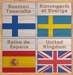 logo курсове по английски, испански, шведски и фински език