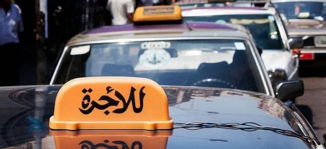 Taxis in Lebanon