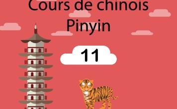 chinois pinyin 11