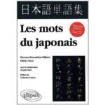Les mots du japonais