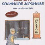 Neko No Te Grammaire Japonaise