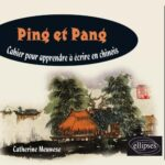 Ping et Pang exercices
