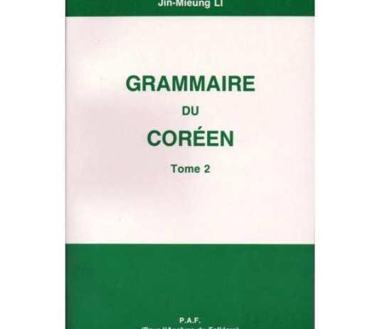 grammaire coreen 2