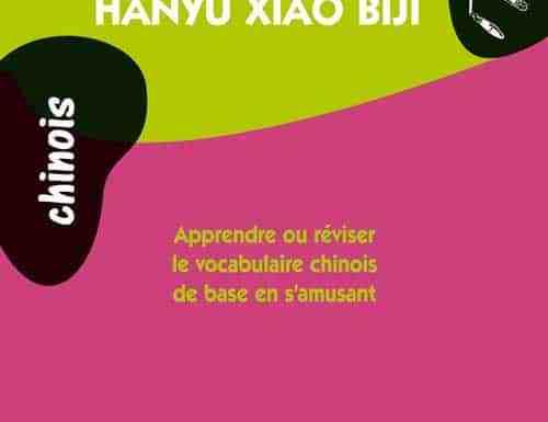 hanyu xiao biji vocabulaire chinois